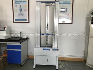 ASTM ISO DIN GB拉力试验机双柱Utm机价格